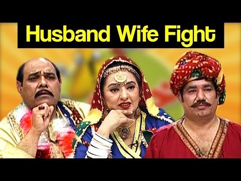 Khabardar Aftab Iqbal 2 November 2018 | Husband vs Wife Fight | Express News