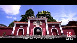 Video : China : Beautiful FuZhou 福州