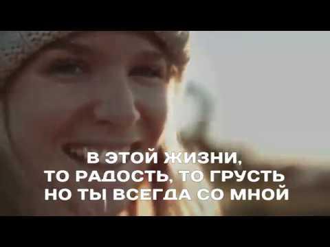 Иисус мой Друг - Not An Idol / плюс / христианские песни 2019 / христианское караоке