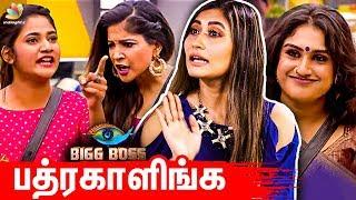 நானா இருந்த கை, கால ஒடைச்சுருவேன் :  Sunitha Interview | Kavin, Sakshi, Vanitha | Bigg Boss 3