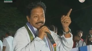 Guntur : YSRCP MLA Kona Raghupathi Speech In Narasaraopet Meeting - 16th Dec 2016