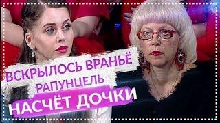 ДОМ 2 НОВОСТИ раньше эфира! (10.09.2018) 10 сентября 2018.
