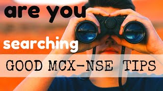 Short Story of Mr.Rajesh ( MCX-NSE Trader ) – Commercial