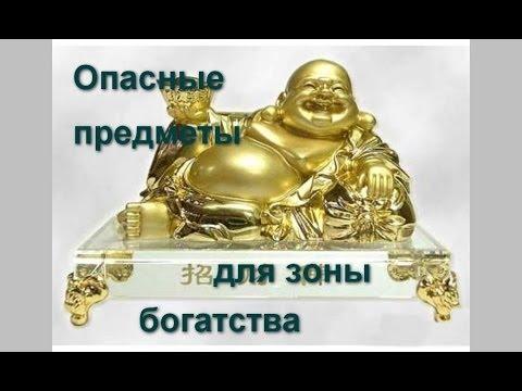Духовная астрология дарьи сибирской