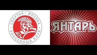 (2006) РОЛИК ВТОРЫЕ СОСТАВЫ СПАРТАК-ЯНТАРЬ СЧЁТ 7-2(10.02.2018)