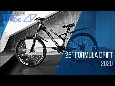 """Велосипед 26"""" Formula DRIFT 2020: video"""