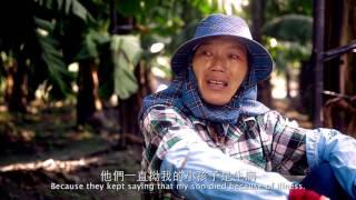 【蔡依林PLAY世界巡迴演唱會- 臺北站】「不一樣又怎樣」紀錄片-葉永鋕篇