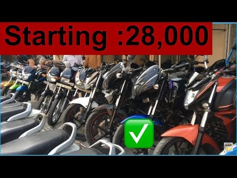 price fz bike