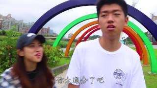 秀峰戲研七屆大成 高二微電影 雨記