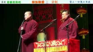 20121117 岳云鹏孙越《河南style》 北展剧场