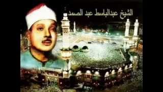 Download Abdulbasit Abdussamed Kur'an Surah 02 AL-BAKARA (BAQARA) FULL MP3