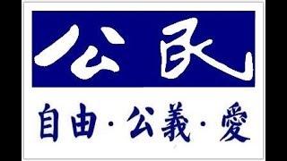 《建民论推墙734》卢比奥参议员约见麦康奈尔,要求强行启动香港人权案,许志永还是新公民运动的那个许志永吗?他要和谁割席?