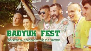 Badyuk Fest: фестиваль здорового образа жизни