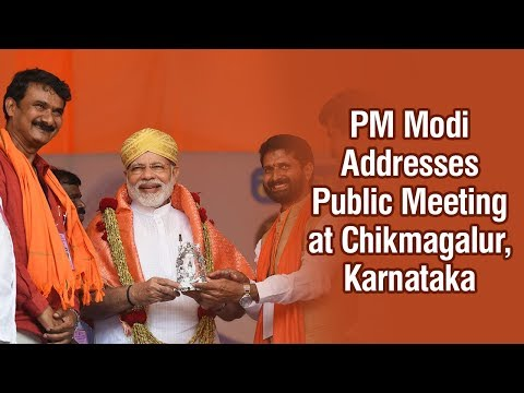 PM Modi Addresses Public Meeting at Chikmagalur, Karnataka