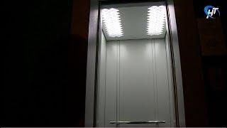 В Великом Новгороде впервые с начала работы регионального фонда капремонта идет замена лифтов
