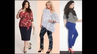 Летние модные образы радуют спокойствием, элегантностью! Лето 2016 года мода полных женщин