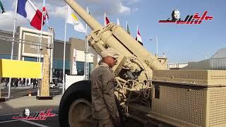 شاهد المدفع 130مم الذى طورته مصر فاصبح بقدرات مذهلة