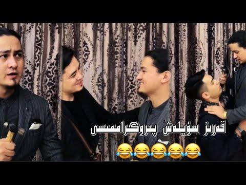 قارا كۆز « قەرىز سۈيلەش پىروگراممىسى  » 😂😂😂 | Uyghur 2021 | Uyghur komedi
