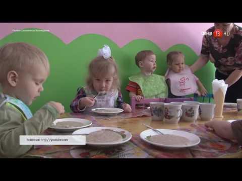 К пищеварительной системе не относятся глотка пищевод трахея печень