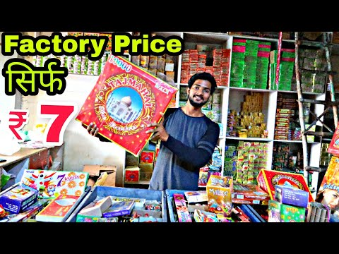 Factory Price Crackers, Crackers warehouse , farukh nagar Delhi | Diwali Crackers |AnkitHirekhan