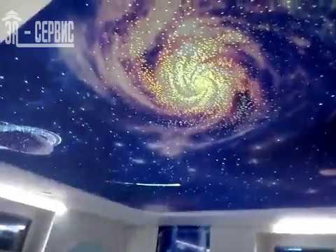 "Потолок ""Звёздное небо"""