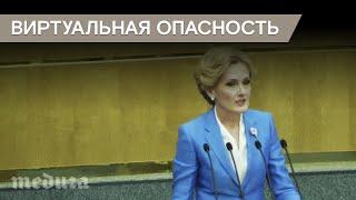 «Нереальная реальность». Как Россию защищают от интернета