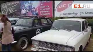 """Три десятка любителей старых """"Москвичей"""" устроили гонки по Екатеринбургу"""