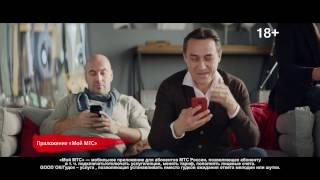 МТС | Мой МТС | Квартет И | СМС из банка
