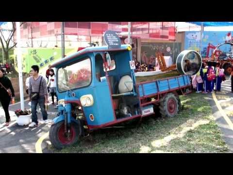 農博展館導覽.百變拼裝車