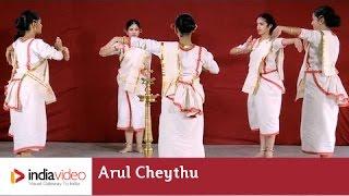 Margam Kali performance - Arul Cheythu