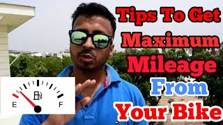 How to get maximum mileage from your bike ( Hindi)
