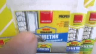 Герметик для швов сруба Neomid Wood Professional Plus - 15 кг, белый от компании ЭКО-ДОМ - видео