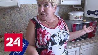 Жилой многоквартирный дом в Серпуховском районе отключили от газоснабжения - Россия 24