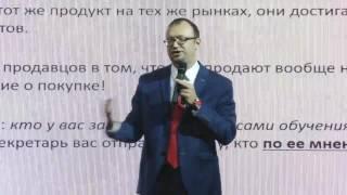 Техника продаж первым лицам. Тренинг по продажам b2b. Евгений Колотилов.