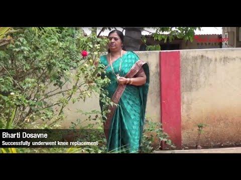 Mrs. Bharti Dosavne