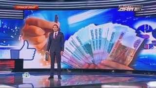 НТВ   Жители России задумались, как заработать не выходя из дома