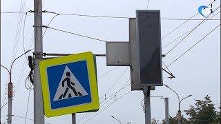 На проспекте Мира в Великом Новгороде погасли светофоры