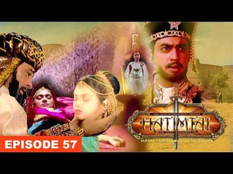 Hatim Tai Episode 57 | हातिमताई हिंदी - धारावाइक  | HINDI DRAMA SERIES | LODI FILMS DIGITAL