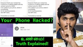 Unmai! - Truth Behind UIDAI Number In Your Phone!