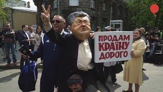 Очередной митинг в Киеве: Импичмент для Порошенко… PR для Саакашвили