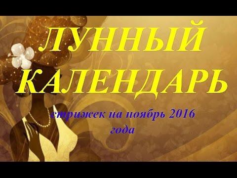Овен. гороскоп на 2013 год