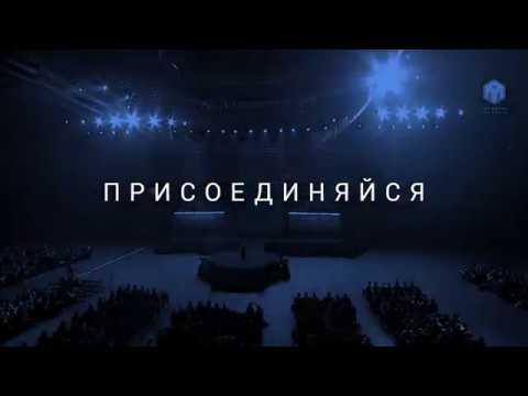ХИ-ТЕКХ НАТИОН форум. Как новые технологии изменят ваш бизнес | 20-21 апреля Минск