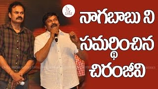 Chiranjeevi Supports Naga Babu Comments Against RGV Yendamoori  Tollywood News  Eagle Media Works