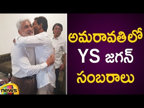 YS Jagan Winning Celebrations In Amaravati