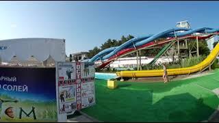 Аквапарк Маяк в Сочи,  ВИДЕО 360