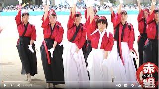 日本一笑顔の佐賀女子 2018 体育祭 ★応援合戦・赤組★