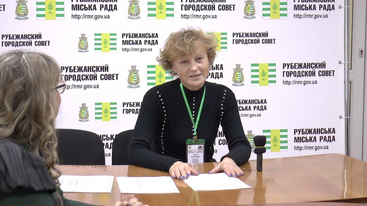 Інформація Рубіжанського об'єднаного управління Пенсійного фонду України Луганської області