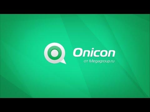 Видеообзор Onicon