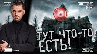 """Обзор программы """"Охотники за привидениями"""" ТВ-3 (Липовая программа про паранормальное!)"""