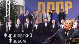 Митинг ЛДПР в честь дня Весны и Труда